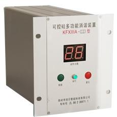 KFXIIIA型可控硅多功能伟德国际bv1946网址装置