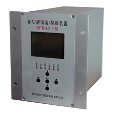 KFX-LX I型多功能伟德国际bv1946网址抑振装置2